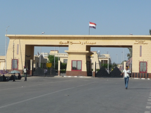 Rafah border gate between Egypt and Gaza in the summer of 2011.