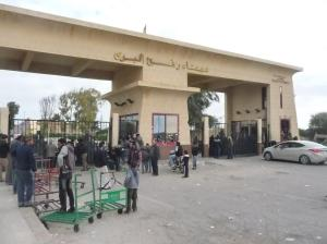 Outside of the Rafah border crossing gate on the Egyptian side.