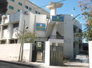 Central Blood Bank Society - Gaza Strip