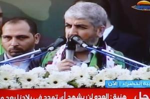 Khaled Mish'al (r.) speaking at the Hamas Celebration in Gaza on Dec. 8, 2012