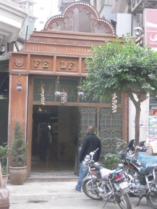 Felfela Restaurant - Cairo