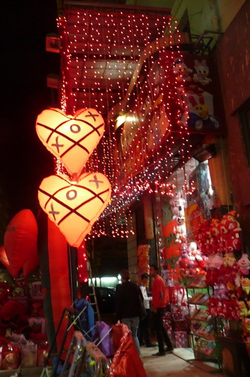 Valentine display  in Cairo