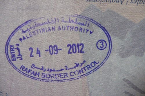 Lora's passport stamp from Palestinian Authority.