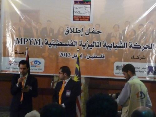 Speakers shared the goals of the MPYM.