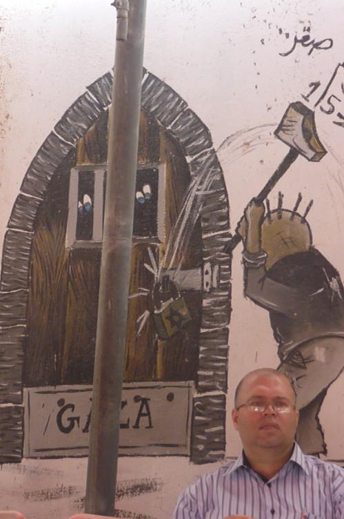 Mural at the Rafah border.
