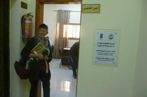Visiting the Legal Aid Clinic at the PBA