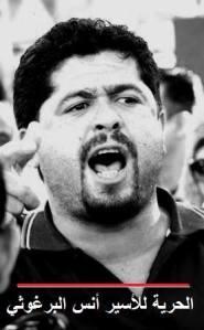 Palestinian Lawyer Anas Barghouthi