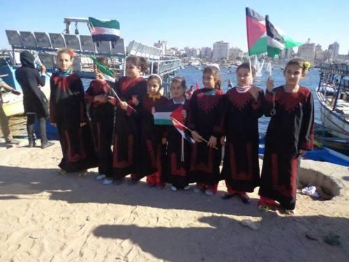 Gaza ark 2