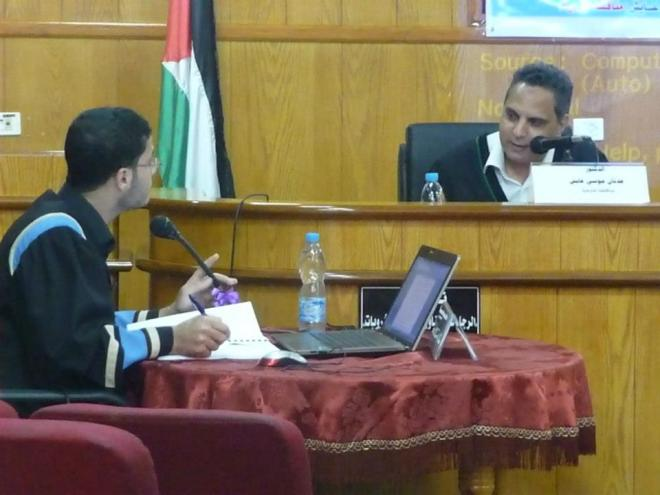 A student at IUG successfully defends his thesis about the impacts of climate change on the aquifer and is awarded his Masters Degree. — at غزة.