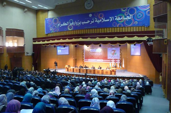 """""""Nation Building for Palestine - A Way Forward""""  Keynote Address at the 7th Technological Engineering Days Conference """"Inspired Engineering for a Sustainable Environment."""" Islamic University of Gaza -- March 10, 2013 — at غزة"""