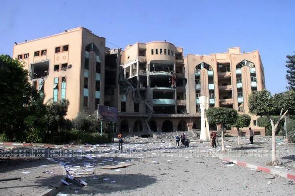 Islamic University of Gaza Summer 2014