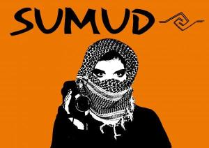 sumud_logo_summer_2010
