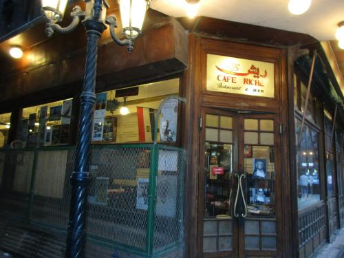 Cafe Rich in downtown Cairo