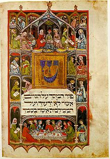 Haggadah_15th_cent