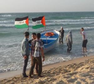 Gaza boys flag beach