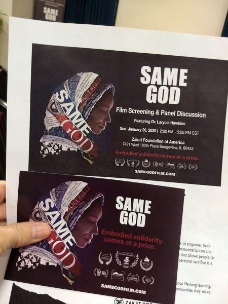 Same God film